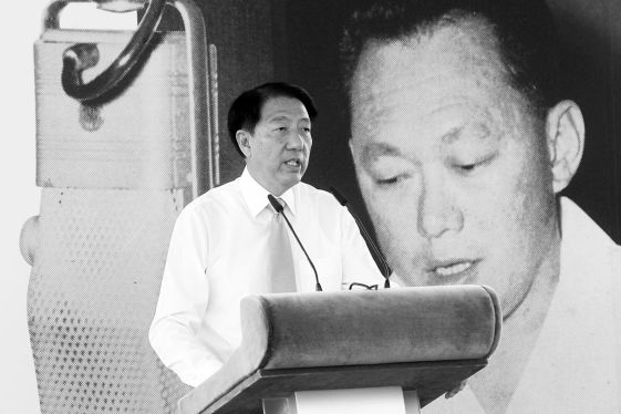 teo chee hean battle for merger